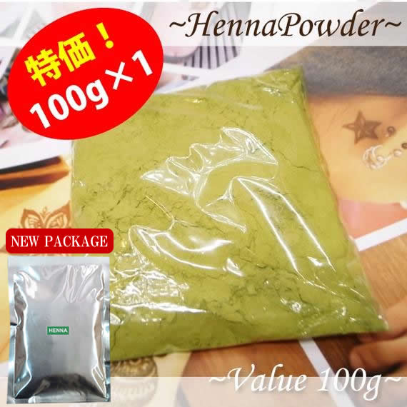 Fresh powder was imported from! ヘナパウダー 100 g x 1 specials! Prevalent in Thailand, Hawaii! Mehndi Party Conference on!
