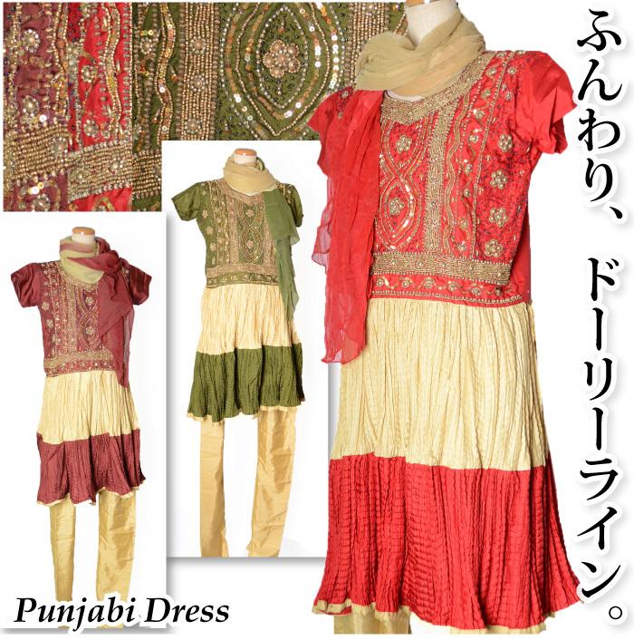 インドのコットン・ドーリーラインのパンジャビ!激カワワンピ切り替え&スリムチューリーダルトップス・パンツ・ロングスカーフ3点セットコスプレ・ボリウッドダンス・インド古典舞踊の衣装に!