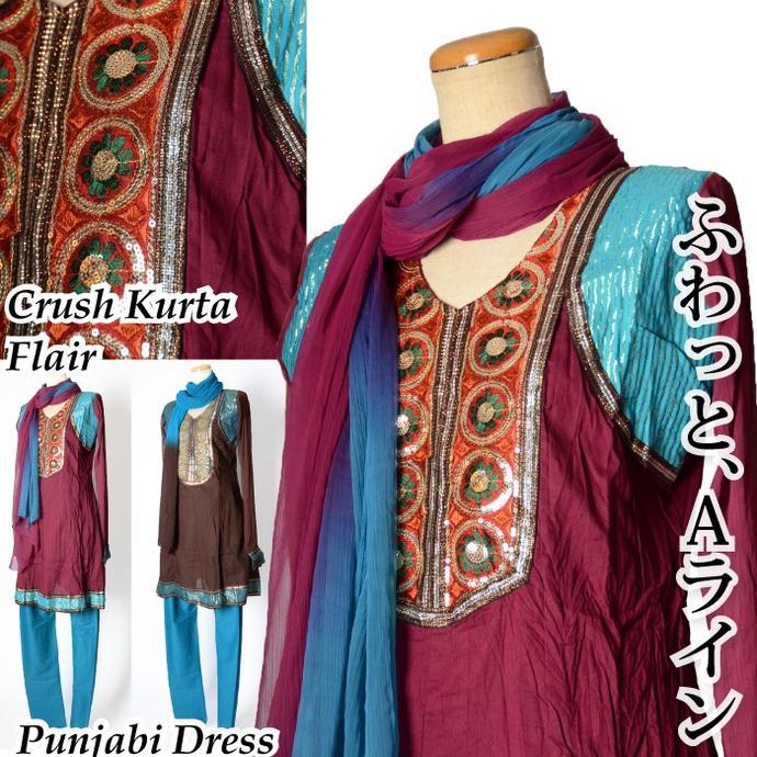 インドのコットン・キラキラボヘミアン刺繍パンジャビ!ワインレッド・ブラウン/2色Aライン&チューリーダルトップス・パンツ・ロングスカーフ3点セットコスプレ・ボリウッドダンス・インド古典舞踊の衣装に!