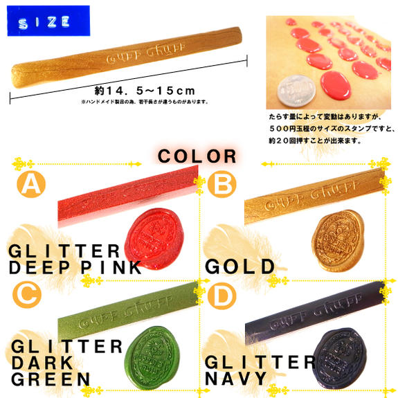 Japan's first landing! Even wrapping and sealing-wax made in India sealing wax (gorgeous ★ glitter lame system) wedding invitations! -Hard-