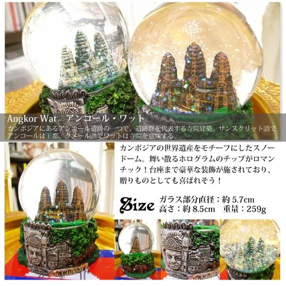 "Cambodian ruins snow globe ""Angkor Wat"" ravished! World Heritage snow globe collection Cambodian water globe ethnic-Asian latest stationery * no shipping"