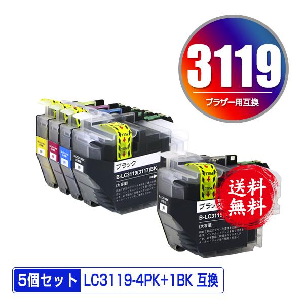 即納 1年安心保証 互換インクカートリッジ 残量表示機能付 MFC-J6983CDW MFC-J6583CDW MFC-J5630CDW MFCJ6580CDW MFCJ6980CDW MFCJ6983CDW MFCJ6583CDW MFCJ5630CDW 期間限定 LC3119-4PK + 美品 LC3119BK L 互換 お得な5個セット 用 LC3119 あす楽 LC3117の大容量 対応 送料無料 爆安 インク 宅配便 LC3119C ブラザー LC3117 LC3117-4PK