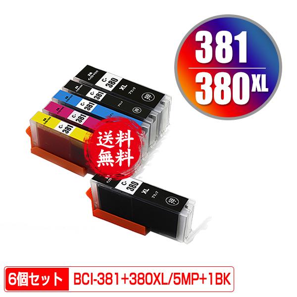 BCI381M BCI381Y PIXUS TR8630 TS8430 TS7430 TS8330 TS7330 TS6330 TR703 TS8230 TS8130 TS6230 上品 TS6130 BCI-381+380XL あす楽 送料無料 キヤノン 5MP メール便 新品未使用正規品 対応 互換 用 BCI-380XLBK BCI-38 BCI-381 BCI-380 お得な6個セット インク +