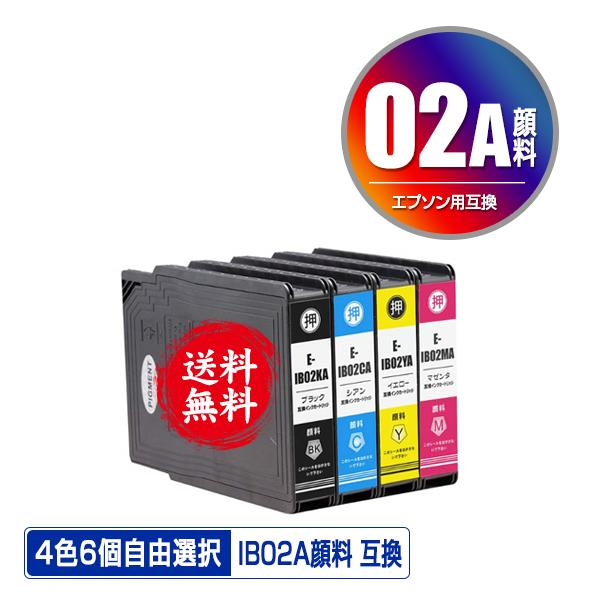 ●期間限定!IB02KA IB02CA IB02MA IB02YA 顔料 4色6個自由選択 メール便 送料無料 エプソン 用 互換 インク あす楽 対応 (IB02A IB02B IB02KB IB02CB IB02MB IB02YB PX-M711R1 IB 02 PX-M711TR1 PX-M7H5R1 PX-M7TH5R1 PX-S711R1 PX-S7H5R1 PX-S7110 PX-M7110F PX-M7110FP)