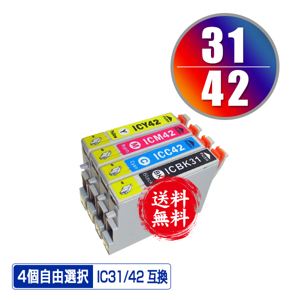 PX-A650 PX-V630 メール便送料無料 1年安心保証 エプソンプリンター用互換インクカートリッジ ICBK31 ICC42 ICM42 !超美品再入荷品質至上! IC42 残量表示機能付 IC4CL42 売り出し 4色自由選択 ICチップ付 関連商品 ICY42