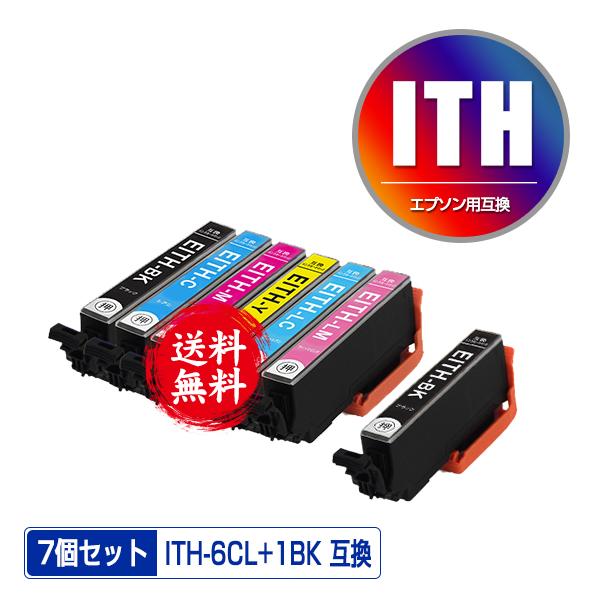 即納 1年安心保証 互換インクカートリッジ 残量表示機能付 EP810AB EP811AW EP811AB EP810AW 期間限定 ITH-6CL + ITH-BK お得な7個セット メール便 送料無料 エプソン 用 互換 インク あす楽 ITHLM 対応 ITH-Y EP-811AB ITH-LM ITH-C EP-811AW ITHBK EP-710A ●手数料無料!! ITH-M ITHM EP-711A ITHLC ITHY EP-810A ITH ITHC EP-709A EP-810AB 値引き ITH-LC