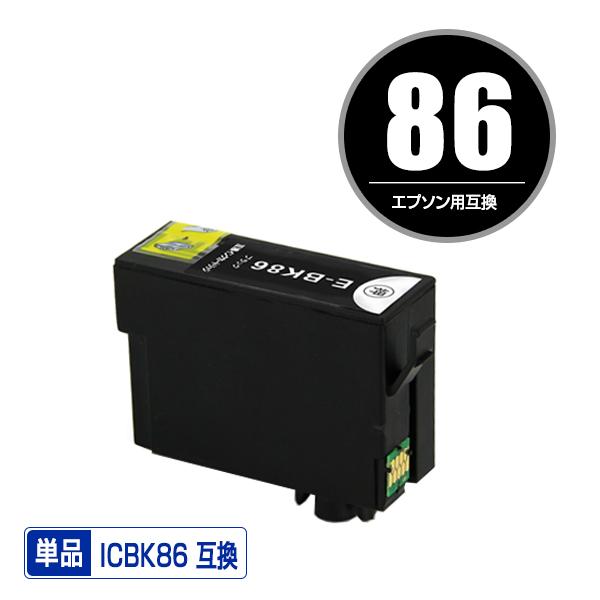 即納 1年安心保証 互換インクカートリッジ 残量表示機能付 ICBK86 ICBK85の増量 ブラック 単品 エプソン 用 互換 86 在庫処分 IC4CL85 ICBK85 IC86 店内限界値引き中 セルフラッピング無料 インク PX-M680F IC IC4CL86 IC85 PXM680F 85