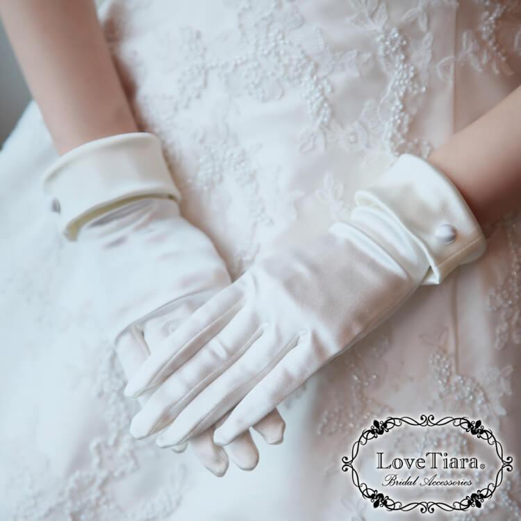 サテン地を折り返し くるみボタンを配したショートのサテングローブ いつの時代も愛される正統派なデザインです サテンのウェディングドレス姿を更に気品高いスタイルにします SALE開催中 メール便送料無料 サテンショートグローブ クラシック グローブ 手袋 結婚式 ウェディンググローブ ウエディンググローブ サテン アイテム パーティー ウェディング 高品質 上質 ウエディング 前撮り オフホワイト ブライダル 国産 花嫁 小物 2020秋冬新作 ショート
