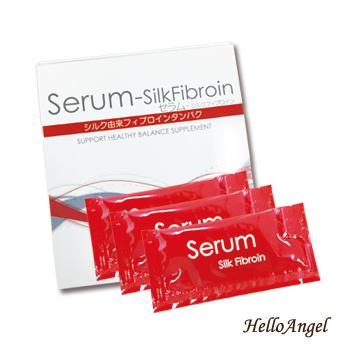 セラム-シルクフィブロイン【送料無料】[シルク]※ご注文後1週間前後での発送となります。