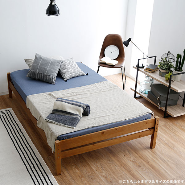 Low-ya: It is drainboard bed bed frame bed frame drainboard tree ...