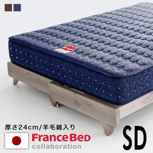マットレス セミダブル フランスベッド FranceBed J-rest 高密度連続スプリング マルチラスハード 羊毛入り 硬め 衛生マットレス 厚み24cm 国産 日本製 テレワーク 在宅