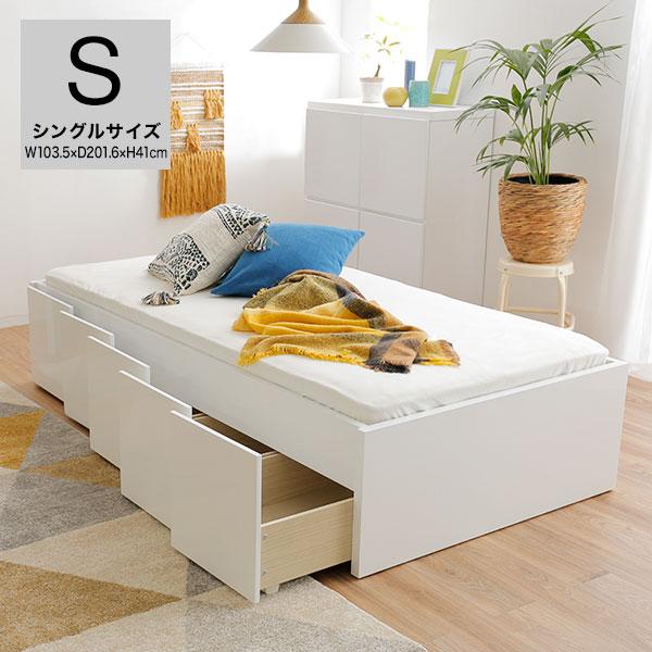 S シングル ベッド ベッドフレーム ベッド フレーム 収納付きベッド 引き出し 幅103cm 木目調 鏡面 ベッドルーム 収納 民泊
