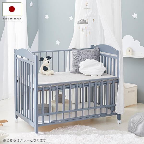 ベビーベッド ベビー ベッドフレーム 赤ちゃんベッド 赤ちゃん キッズ 子供 国産 日本製 おしゃれ かわいい 子供部屋 フレームのみ すのこ 高さ 調節 収納 木製 シングル baby 海外風 民泊 寮 ゲストハウス テレワーク 在宅