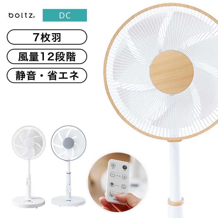 LOWYA DC扇風機 E199_G1009