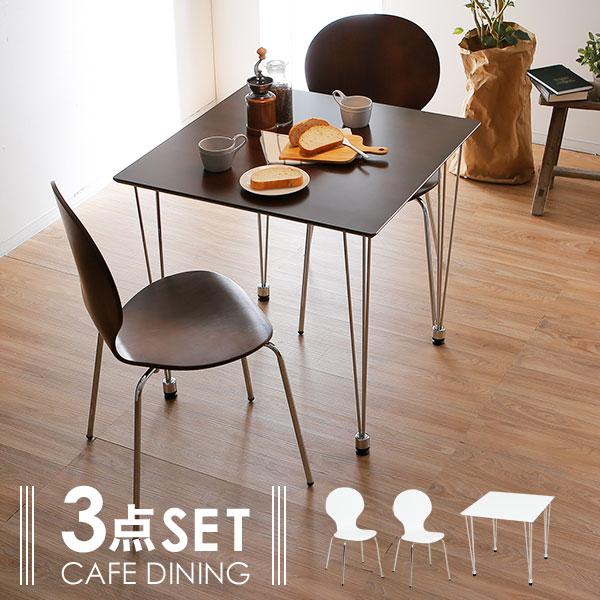 ダイニングテーブルセット ダイニングテーブル ダイニングセット 3点セット 2人掛け ダイニング テーブル 3点 セット カフェ ひとり暮らし ワンルーム シンプル おしゃれ 食卓 食卓テーブル 食卓セット 食卓椅子 テレワーク 在宅