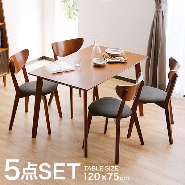 ダイニングテーブル ダイニングテーブルセット 5点セット ダイニングセット ダイニング5点セット 4人掛け 突板 テーブル チェア ダイニングチェア ダイニング 食卓 食卓テーブル 食卓セット