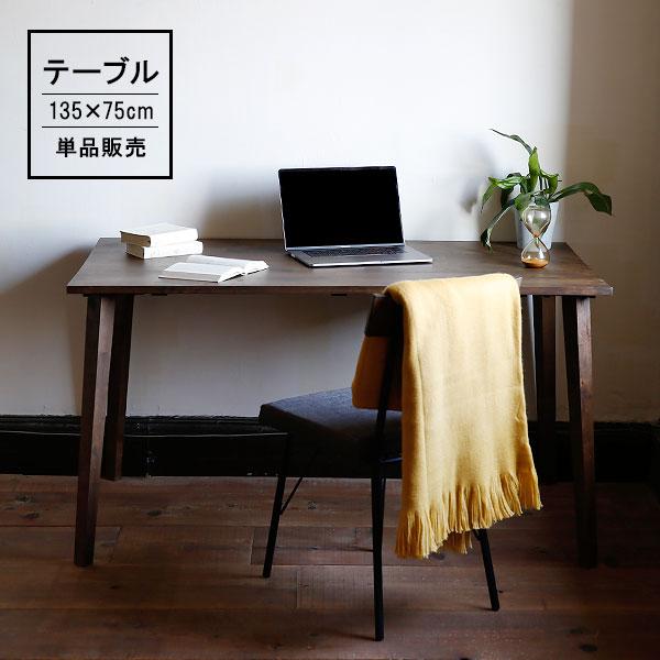 選べるダイニングテーブル ダイニングテーブル ダイニング 古材風 幅135cm 食卓テーブル リビング テーブル ラバー材 無垢 突板 ヴィンテージ調 アンティーク調 長方形 天然木 木製 木