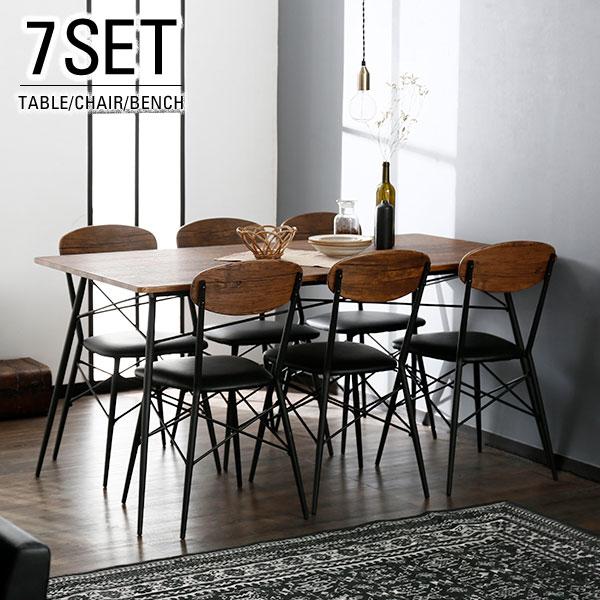 [全品クーポンで10%OFF 5/1 14:00~23:59] ダイニングセット ダイニング 6人掛け 六人掛け 7点セット テーブル ダイニングテーブル イス チェア テーブルセット sc6