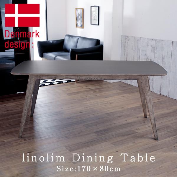 ダイニングテーブル 幅170cm テーブル おしゃれ モダン シンプル 食卓 ダイニング リノリウム 無垢 木製 リビング デンマークデザイン