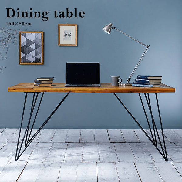 ダイニングテーブル 幅160cm テーブル おしゃれ インダストリアル カフェ 男前 食卓 ダイニング 無垢 木製 リビング sc8