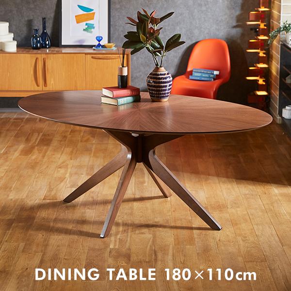 ダイニングテーブル ダイニング 幅180cm テーブル おしゃれ 北欧風 ナチュラル モダン 食卓 突板 ウォルナット 木製 リビング