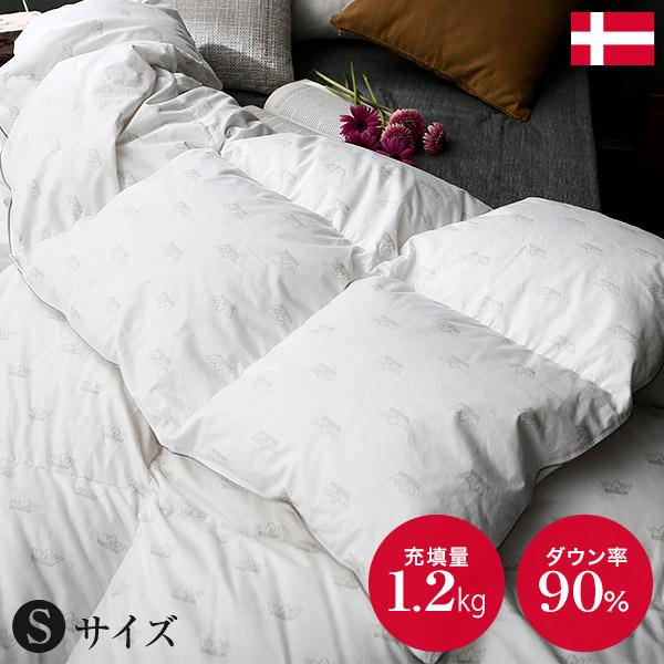 [クーポンで最大12%OFF!8/6 0:00~8/9 01:59] デンマーク産 羽毛布団 シングル ダウン90% 1.2kg 150×210cm 側地 綿100% コットン100% 掛布団 掛け布団 かけふとん 羽毛掛け布団 うもう 羽毛 布団 ふとん 寝具