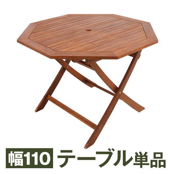 [クーポン3%OFF 4/9 20:00~4/16 1:59] ガーデン テーブル テラステーブル ガーデンファニチャー オープンカフェ 木製 折り畳み 2人掛け コンパクト