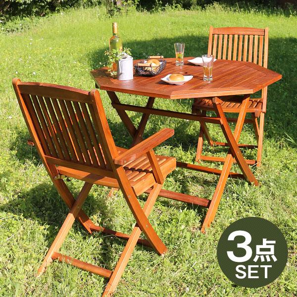 [クーポン10%OFF 4/9 20:00~4/16 1:59] ガーデン テーブル チェアー 3点セットセットガーデンテーブル ガーデンチェアー ガーデンテーブルセット テラステーブル ガーデンファニチャー オープンカフェ 木製 折り畳み 2人掛け コンパクト sc8