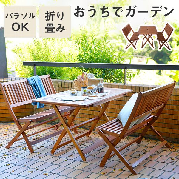 ガーデンテーブル ガーデン テーブル セット ウッド 八角形 5点セット おすすめ おしゃれ ガーデンセット 折りたたみ 折り畳み ガーデンテーブルセット 木製 ガーデンチェア屋外 庭 バルコニー