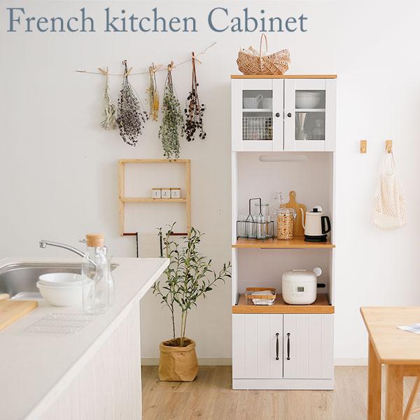 食器棚 キッチンキャビネット 幅59cm キッチン収納 キッチン 収納 スリム シャビーシック カントリー キッチン キッチンラック ハイタイプ 収納棚 台所