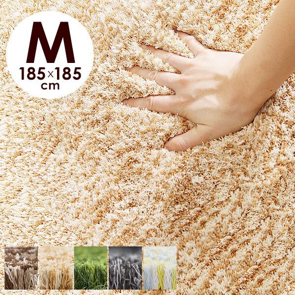 ラグ カーペット マット シャギーラグ 185×185【Mサイズ】 滑り止め 絨毯 じゅうたん 長方形 CARPET 2畳 オシャレ おしゃれ sc4