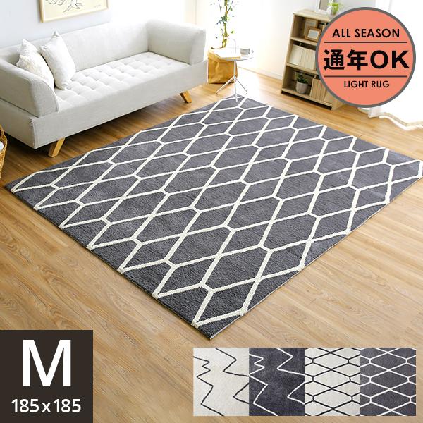 ラグ [M:185×185cm] ラグ デザインラグ パイル パイルラグ 絨毯 じゅうたん ラグ オールシーズン 長方形 ワンルーム モノトーン 北欧テイスト おしゃれ 2畳 オシャレ