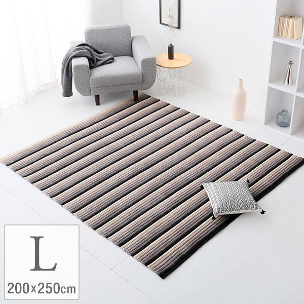 ラグ [L:200×250cm] 絨毯 敷き物 柄 コットン100% オーガニックコットン じゅうたん オールシーズン 長方形 おしゃれ シェニール織 柄 オシャレ
