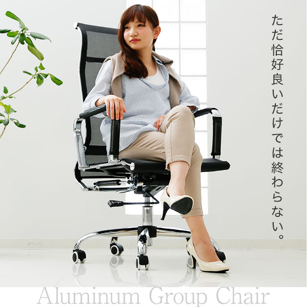 Office Chair Eames PU leather case skin mesh Eames aluminum Group Chair Office Chair Paso Concha Paso conceal Office PC Chair OA Chair desk chair chair chair free shipping
