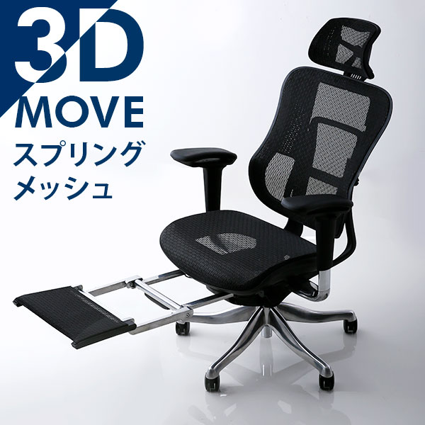 [割引クーポン配布中!7/27 10:00~7/31 23:59] オフィスチェア パソコンチェア オフィス デスクチェア PCチェア ワークチェア 学習椅子 椅子 チェア イス いす オフィスチェアー リクライニングチェア OAチェア おしゃれ キャスター