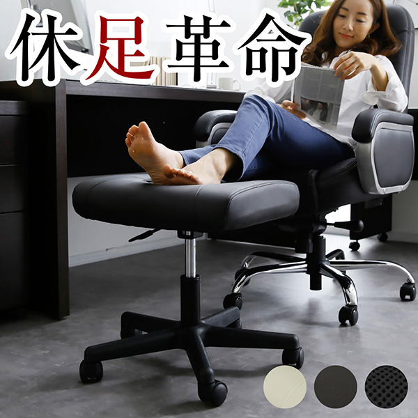 Low Ya Office Chair Pasoconcea Office Chairs Chair Office Chair
