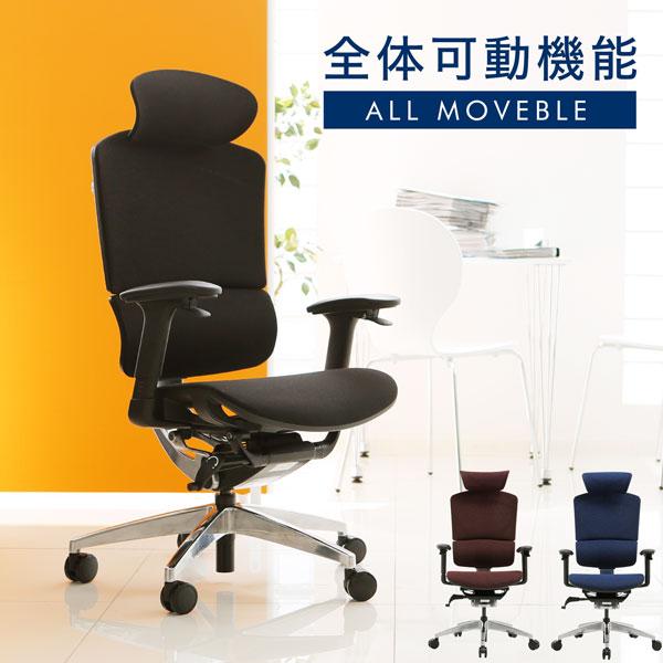 [全品クーポンで10%OFF!8/4 20:00~8/5 23:59] オフィスチェア パソコンチェア オフィス デスクチェア PCチェア ワークチェア 学習椅子 椅子 チェア イス いす オフィスチェアー リクライニングチェア ロッキングチェア ハイバック OAチェア
