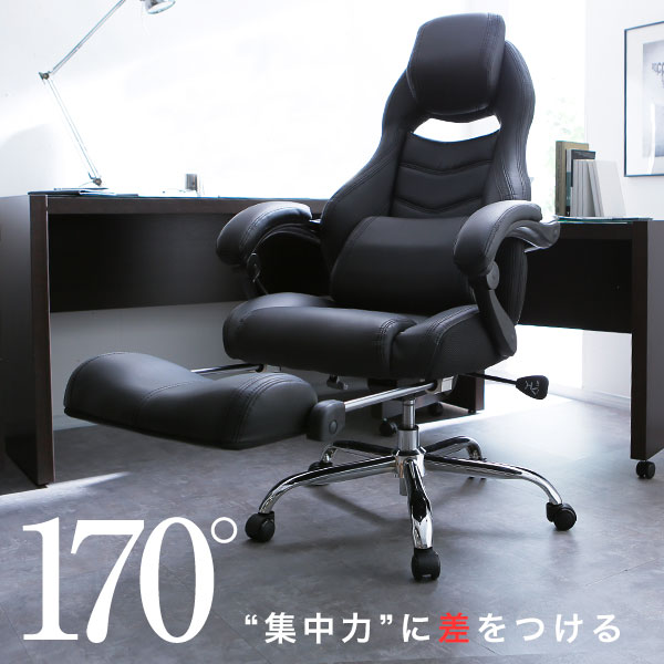 Tremendous It Is A Gaming Chair Game Chair Game Racing Chair Race Racer Chair Office Chair Reclining Chair Pc Chair Office Pc Chair Chair Ai Ches Chair Office Bralicious Painted Fabric Chair Ideas Braliciousco