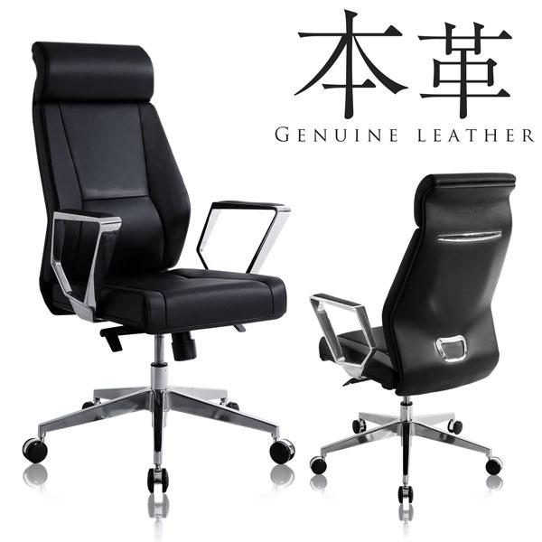 本革 オフィスチェア 本皮 革 レザー パソコンチェア オフィス デスクチェア PCチェア ワークチェア 学習椅子 椅子 チェア イス いす オフィスチェアー ロッキングチェア ハイバック おしゃれ キャスター