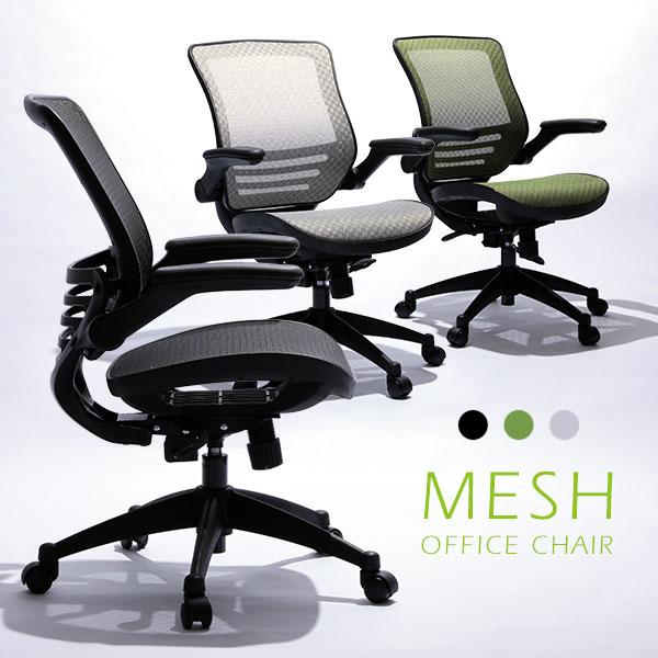 オフィスチェア コンパクト パソコンチェア オフィス 子供 キッズ デスクチェア PCチェア 学習椅子 椅子 チェア イス いす オフィスチェアー ロッキングチェア OAチェア おしゃれ キャスター sc8