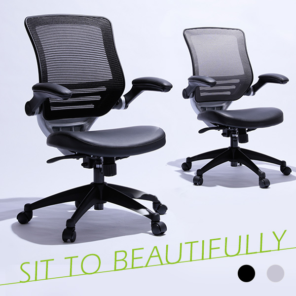 オフィスチェア メッシュ オフィス チェア オフィスチェアー ロッキング パソコンチェア パソコンチェアー ワークチェア チェアー 椅子 いす イス