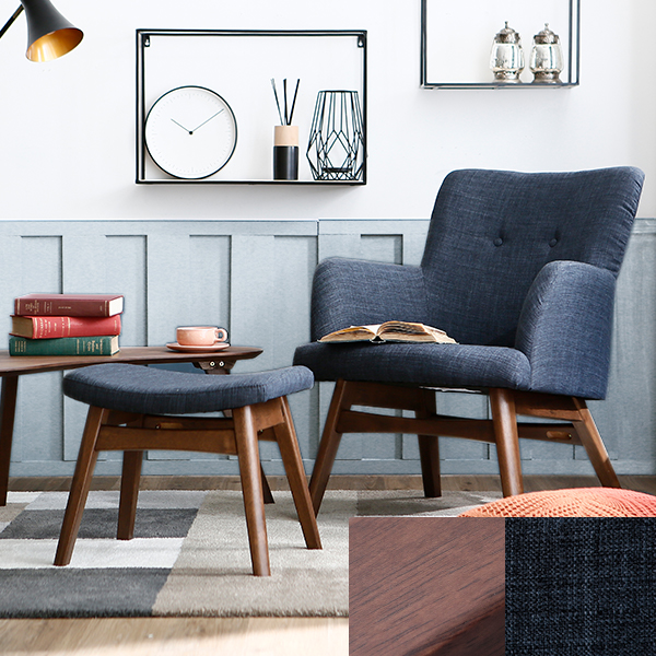 チェアー チェア オットマン パーソナルチェア リラックスチェア いす イス 椅子 木製脚 無垢 スツール シンプル 足置き付き