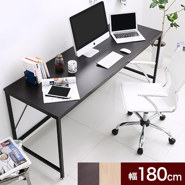 パソコンデスク デスク 幅180cm ワークデスク シンプルデスク オフィスデスク PCデスク 学習デスク 机 つくえ 学習机 勉強机 パソコン机 パソコン台 おしゃれ 木製 ワイド