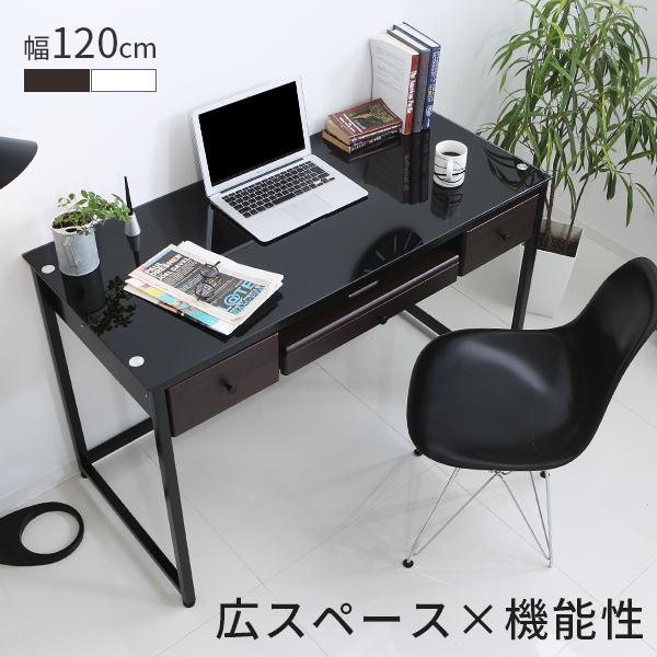 パソコンデスク 幅120cm デスク ガラスデスク ワークデスク オフィスデスク 机 つくえ 学習机 勉強机 シンプルデスク ネイルデスク ガラス 収納付き 引き出し付き 学習デスク 学習机
