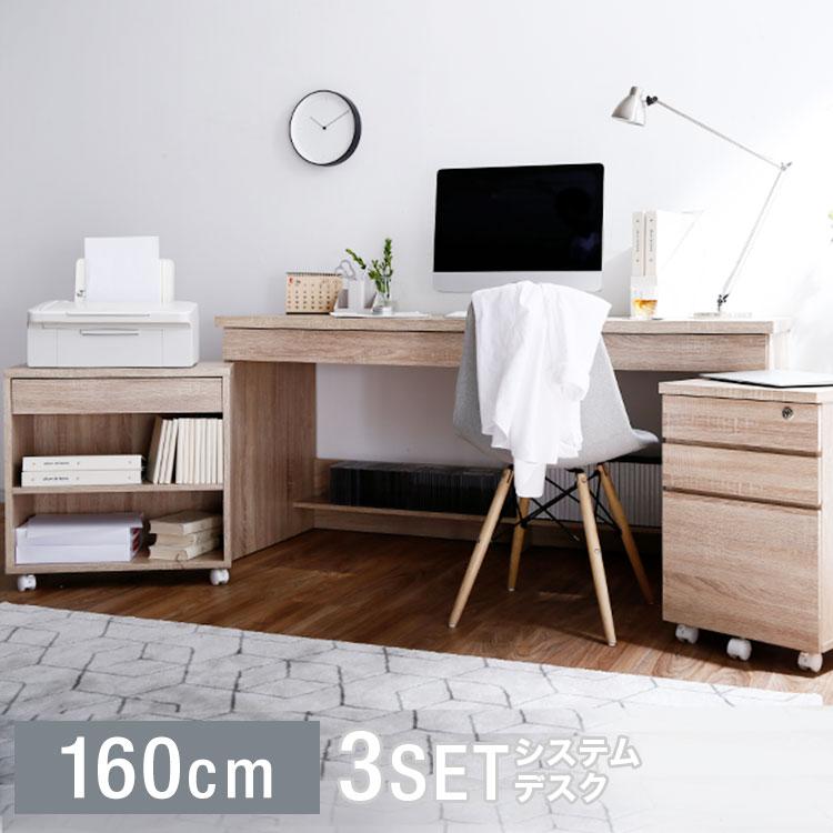 Low Ya Stylish Storage Wooden Desk Chest With Computer