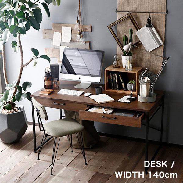 パソコンデスク デスク 幅140cm インダストリアル調 システムデスク ワークデスク 机 つくえ 書斎机 学習デスク 学習机 勉強机 木製