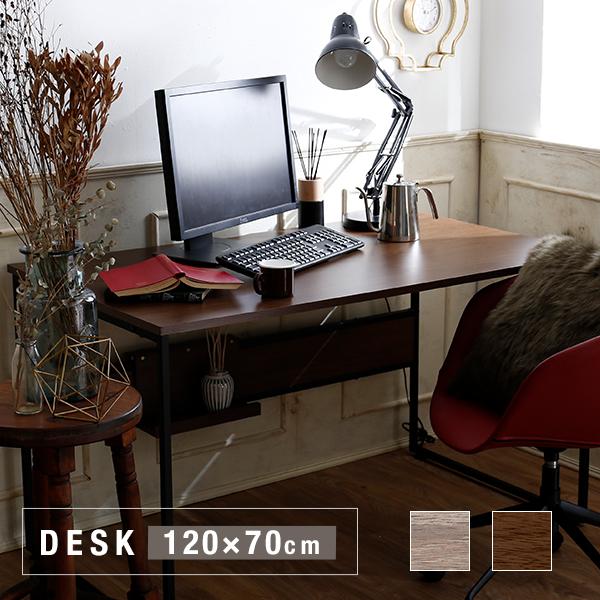 パソコンデスク デスク 幅120cm ヴィンテージ調 システムデスク ワークデスク 机 つくえ 書斎机 学習デスク 学習机 勉強机 木製