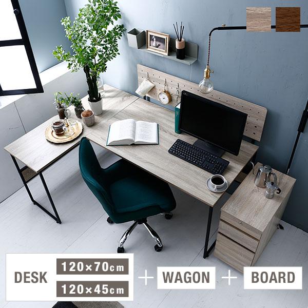 パソコンデスク デスク 幅120cm パソコンラック デスクセット 学習机 勉強机 システムデスク ワークデスク 机 書斎机 ワゴン パソコン台 チェスト 鍵付き A4 120cm 幅 木製 4点セット 奥行45cm