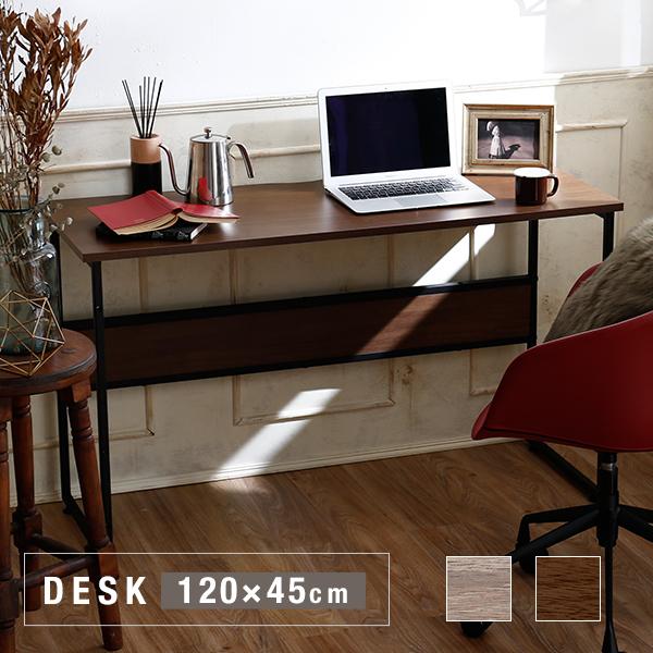 奥行45cm パソコンデスク デスク 幅120cm ヴィンテージ調 システムデスク ワークデスク 机 つくえ 書斎机 学習デスク 学習机 勉強机 木製