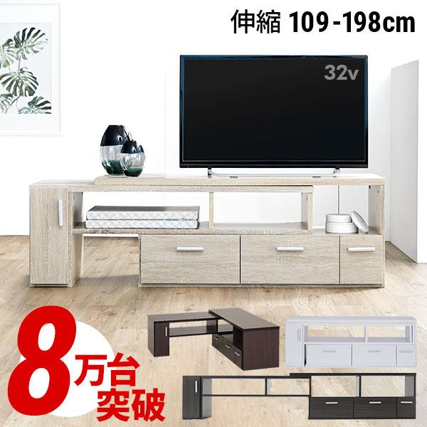 おしゃれで物がたくさん入る!コンパクトなテレビ台、1Kの部屋にぴったりなのは?